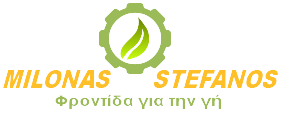 stefanos milonas.gr